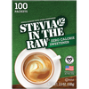 Save $0.75 on ONE (1) Stevia In The Raw® Packet Box (Excludes 30 Count packet box...