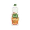 Save $1.00 Seventh Generation Dish Liquid (25 oz). $1 OFF ONE (1). Please see UPC listing