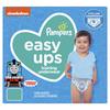 Save $3.00 on TWO BAGS Pampers Easy Ups Training Underwear OR UnderJams Absorbent Nig...
