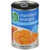 Save $1.00 $1.00 OFF TWO (2) FOOD CLUB MANDARIN ORANGES LIGHT SYRUP 15 OZ. MUST BUY 2. UPC 36800-43314