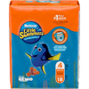 Save $1.50 on HUGGIES®  LITTLE SWIMMERS® when you buy ONE (1) package of HUGG...
