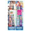 Save $0.50 on ONE Oral-B Kid's Manual Toothbrush (excludes trial/travel size).