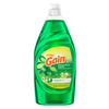 Save $0.25 on ONE Gain Dishwashing Liquid Product 21.6 oz or smaller (excludes trial...