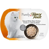Save $1.00 on FIVE (5) Purina® Purely Fancy Feast® Entrées Wet Cat Foo...