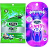 Save $3.00 on Schick® Disposable Razors when you buy ONE (1) Schick® Disposab...