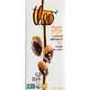 Save $0.75 on Theo Chocolate® Treat when you buy ONE (1) Theo Chocolate® Trea...