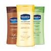 SAVE $1.00 on any ONE (1) Vaseline® Lotion (10 oz. or larger) (excludes trial and...