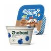 Save $1.00 when you buy any FIVE (5) Chobani® Single-Serve Yogurt and Non-Dairy P...