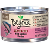 Save $2.00 on FIVE (5) Purina® Beyond® Wet Cat Food cans, any variety (3 oz.)...