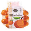 Save $1.00 on one (1) Open Acres Clementine Mandarins bag (3 lb.)
