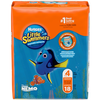 Save $1.50 on ONE (1) Huggies®Little Swimmers® Disposable Swimpants package (...