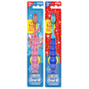 Save $0.50 on ONE Oral-B Kids Manual Toothbrush (excludes trial/travel size).