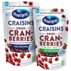 Save $1.00 on any TWO (2) Ocean Spray® Craisins® Dried Cranberries, 5 oz. or...