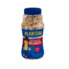 Save $1.00 on one (1) Planters Item (16 oz.)