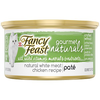 Save $1.00 on SIX (6) Fancy Feast® Gourmet Naturals with added Vitamins, Minerals...