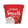Save $1.00 on (2) Chobani Smooth (5.3 oz.)