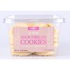 Save $1.00 $1.00 OFF ONE (1) FOOD CITY COOKIES 11 - 15 OZ.  SEE UPC LISTING