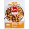 Save $1.00 $1.00 OFF ONE (1) FOOD NETWORK DINNER KIT.  3.9-8 OZ.  SELECTED VARIETIES