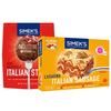 Save $1.00 on any ONE (1) SIMEK'S Meatball or Lasagna (17 to 32oz)