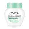 SAVE $0.75 on any ONE (1) POND'S® product (excludes 1.7 oz. jars and 5 ct....
