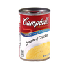 Save $1.00 on five (5) Campbells Condensed Cream of Mushroom and/or Cream of Chicken...