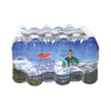Save $0.71 on one (1) Our Family Water (24 pk., Redeem 1/17-1/19 only, use up to 3 ti...