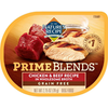 SAVE $1.00 on Nature's Recipe® off any FIVE (5) Nature's Recipe® Wet...