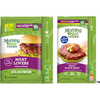 Save $1.25 on 2 MorningStar Farms® Veggie Foods when you buy TWO (2) MorningStar...