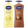 Save $1.00 on any ONE (1) Vaseline® Lotion Save $1.00 on any ONE (1) Vaseline&reg...