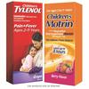 Save $1.50 on Children's/Infants' TYLENOL® or Children's/Infants'...