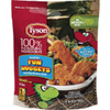Save $1.50 on 2 Tyson® Frozen Chicken Nuggets when you buy TWO (2) Tyson® Fro...