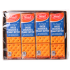 Save $1.00 $1.00 OFF ONE (1) TERRY'S SNACK CRACKERS 8 PK.  PEANUT BUTTER CHEESE OR PEANUT BUTTER TOAST CRACKERS
