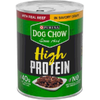 Save $1.00 on 3 Purina® Dog Chow® High Protein Wet Dog Food when you buy THRE...
