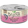 Save $2.00 on 5 Purina® Beyond® Wet Cat Food when you buy FIVE (5) cans of Pu...