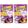 SAVE $1.50 on TWO (2) 5 oz packages or Larger of Beggin'® Dog Treats