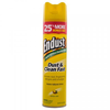 Save $0.50 $.50 OFF ONE (1) ENDUST 12.5 OZ.