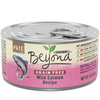 Save $2.00 on 6 Beyond®products SAVE $2.00 on six (6) individual 3 oz cans of Bey...