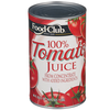 Save $0.70 $.70 OFF ONE (1) FOOD CLUB TOMATO JUICE 46 OZ.