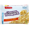 Save $1.00 on 2 Malt-O-Meal® Cereal when you buy TWO (2) bags of Malt-O-Meal®...