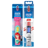 Save $1.00 on ONE Oral-B Kids Battery Toothbrush (excludes trial/travel size).