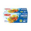 Save $1.00 on one (1) Our Family Freezer Mega Slider Bag (60-80 ct.)