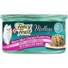 Save $2.00 on 20 Purina® Fancy Feast® Medleys wet cat food when you buy TWENT...
