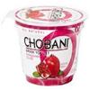Save $2.00 on 10 (Ten) Chobani Single Serve Yogurt (5.3 oz.)