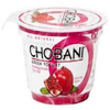 Save $2.00 on 10 (Ten) Chobani Single Serve Yogurt (5.3 oz.)